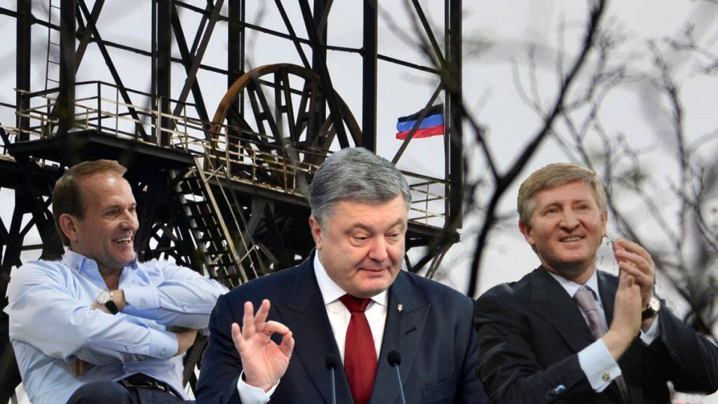 Картинки по запросу фото Ахметова і Медведчука